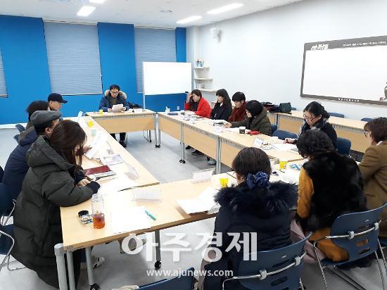 하남시 나룰도서관 올해 첫 인문독서토론회 개최