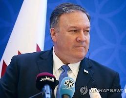 N. Korea, U.S. may hold high-level talks this week: Yonhap