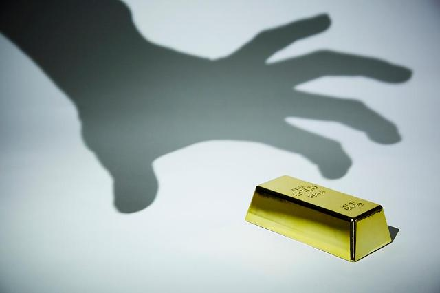 Gold bar smugglers slapped with record $1.16 bln fine