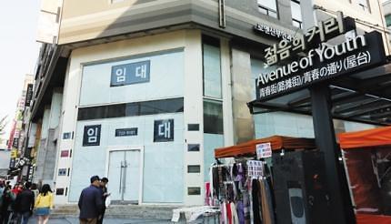 最低时薪上调重击餐饮业 韩国大型快餐连锁纷纷倒闭
