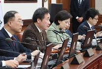 李総理「暴力と性暴力犯した人は、体育界から永久に追放すべき」