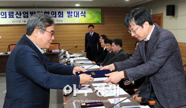 광주광역시 의료산업 활성화 가속도 낸다