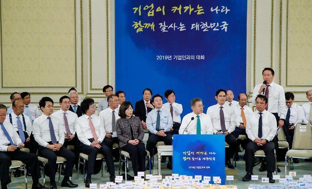 文在寅新年邀请韩企代表座谈 共谋经济发展新策略
