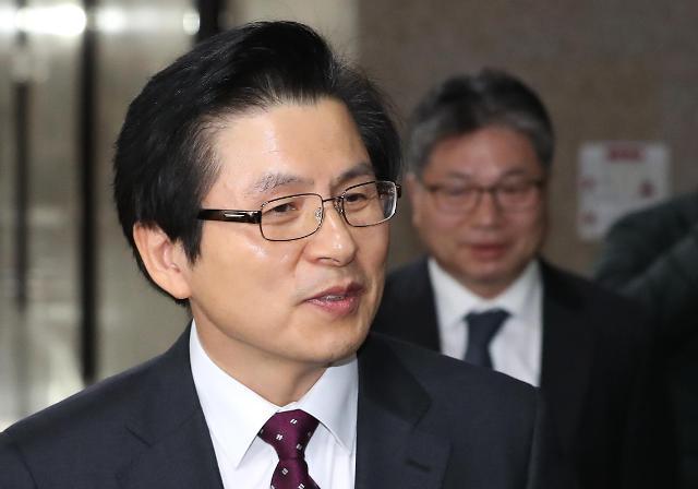 韩前总理加入最大在野党