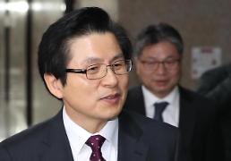 .韩前总理加入最大在野党.