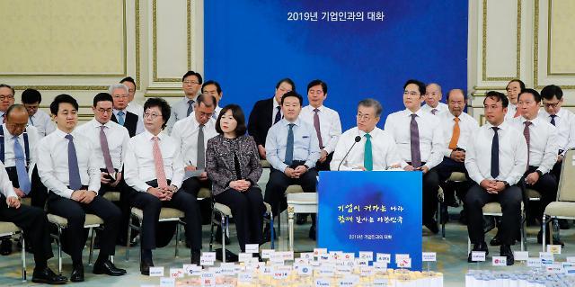 문 대통령, 재계 총수들에 규제혁신 약속…혁신성장 드라이브