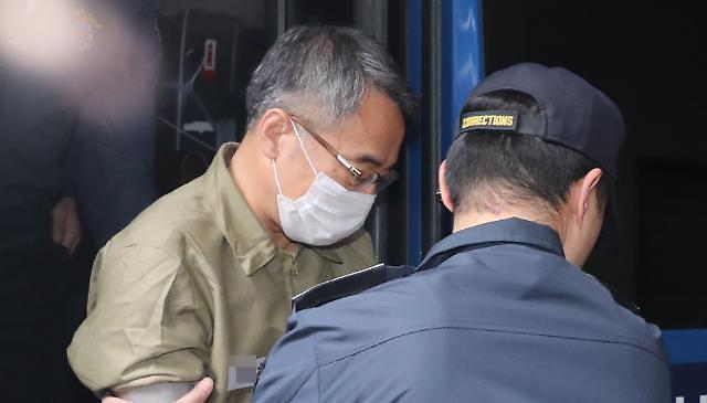 '사법농단' 임종헌 추가 기소 이유는 '재판개입 혐의'