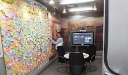 .韩统一部:韩朝离散家属视频通话短期难实现.