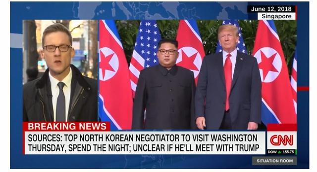 "CNN ""北김영철, 17일 美워싱턴 방문""…2차 북미정상회담 가속"