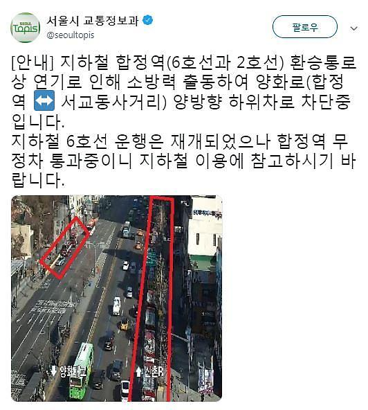合井站发生火灾 暂无人员伤亡