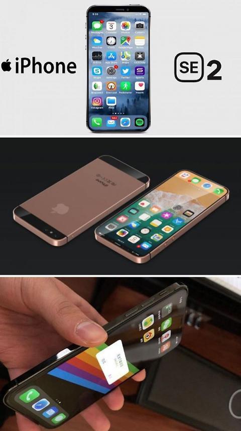 """터키 언론이 예상한 아이폰SE2은? macworld는 """"전작보다 10cm 커진 사이즈"""""""