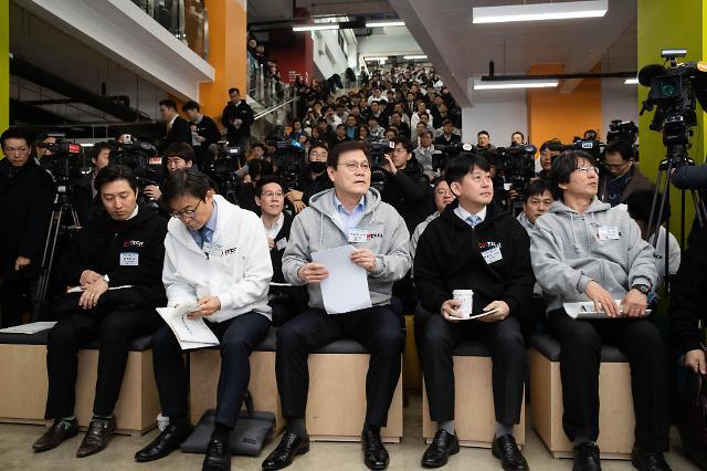 """""""잔액 없어도 카카오페이 사용할 수 있게""""....금융위 규제 개혁 검토"""