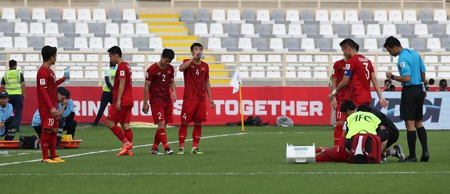 [아시안컵] 박항서호 베트남 16강 가능성은? 예멘전 반드시 승리해야