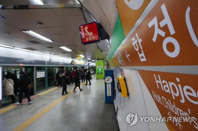 """6호선 합정역 연기 발생에 누리꾼 """"역 관리 제대로 해달라"""" """"사고 안나서 다행"""""""