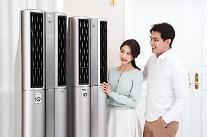 LG電子、交感型AI搭載エアコン「フィセン・シンキュー」新製品発売