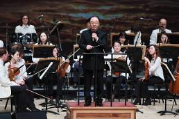 """.""""从艺术殿堂走向地区文化会馆""""——采访首尔现代交响乐团团长河成灏."""