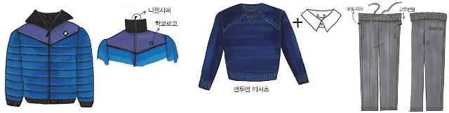 [편안한 교복 디자인 공모전⑥] '남자동복' 일반부 우수상 디자인은?