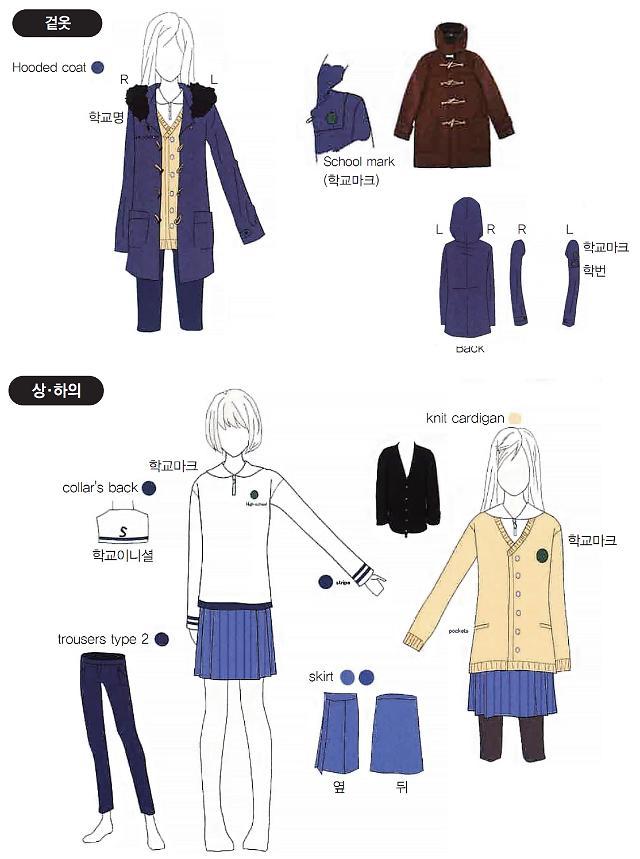 [편안한 교복 디자인 공모전⑦] '여자동복' 학생부 최우수상 디자인은?