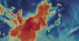 .韩中两国召开环境会议 讨论雾霾等问题.