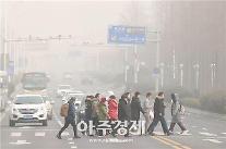 中国発PM2.5の対策のために...来週、韓中環境会議