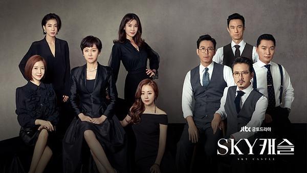"""스카이캐슬 17회 예고편과 유출된 대본 일치?…소속사 """"추가 유포 자제"""""""