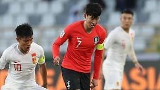 한국, 중국 축구팀 상대로 완승…중국언론들
