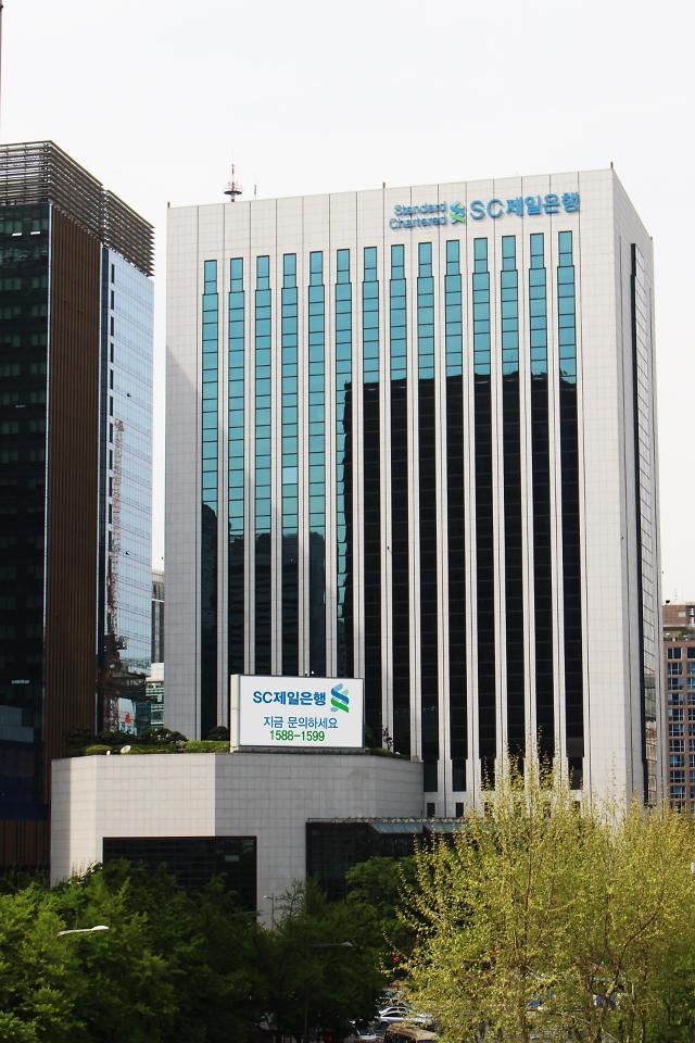 SC제일은행, SC그룹으로부터 1000억원 추가 투자 유치