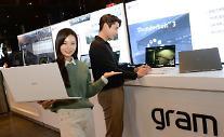 重量わずか1,340gの17インチ「LG gram」、最も軽いノートパソコンでギネスブック登録