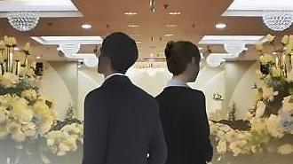 Chưa đến 3% phụ nữ trẻ ở Seoul cho rằng nhất thiết phải kết hôn