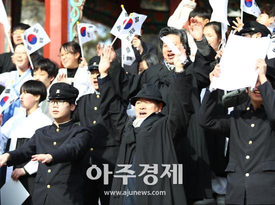 광명시 3.1운동·임시정부수립 100주년 기념행사 열어