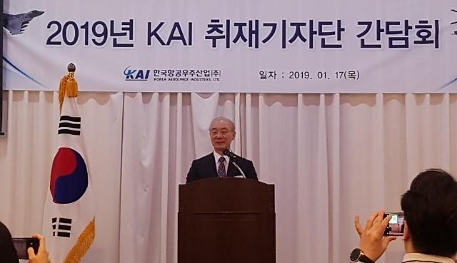 """김조원 KAI 사장 """"민수사업 공략해 항공산업 국가 주력 제조업으로"""""""