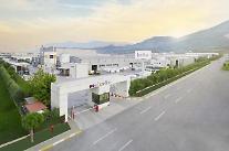 ロッテケミカル、トルコ「Belenco」買収…建築資材の攻略強化