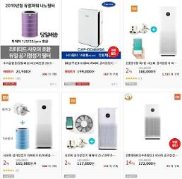 .韩国雾霾袭城 中国品牌空气净化器销量激增.