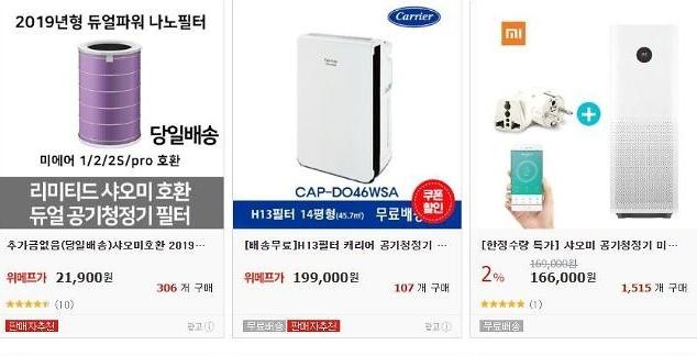 中国品牌空气净化器在韩销量激增