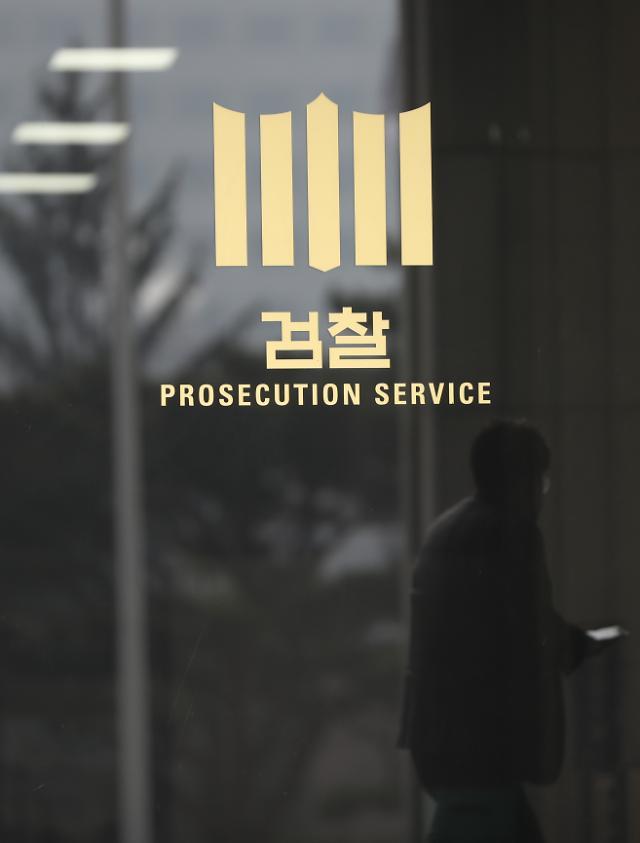 대법원, '파견 판사제' 중단…국회 요청 수용