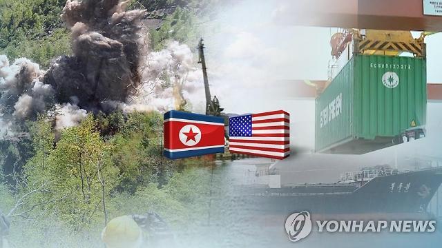 2차 북미정상회담 개최지는?...베트남 다낭·하노이 부상