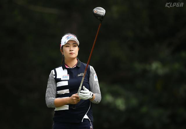 올해 첫 대만오픈 첫날부터 '후끈'…김아림 '성큼' 오지현‧이소영‧박결 '추격'