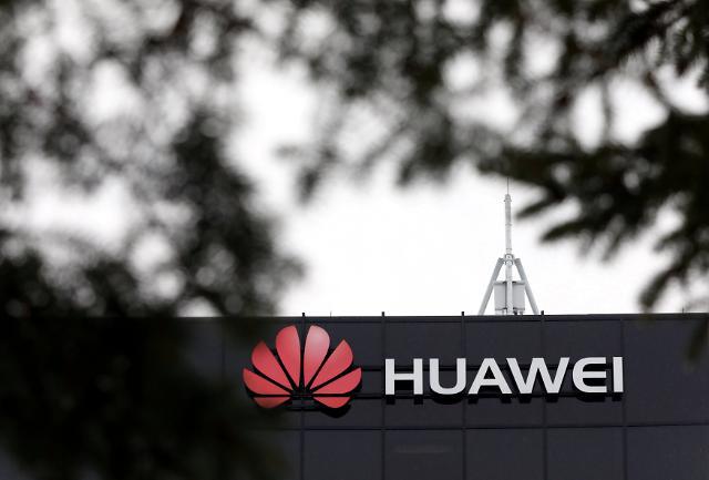 """중국 환구시보 """"화웨이 박해…하이테크계의 매카시즘"""""""
