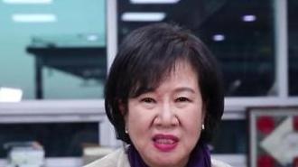 [포토] 손혜원, 유튜브로 반격