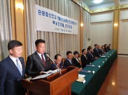 .朝鲜团体致信韩方提议加强合作.