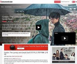 .韩流冲出亚洲走向世界 韩剧在南美等地流行.