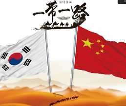 """.韩国可支持参与""""一带一路""""建设 与中国进行开放性合作."""