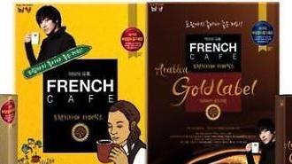 咖啡韩流走红欧洲 南阳乳业去年出口额达366亿韩元