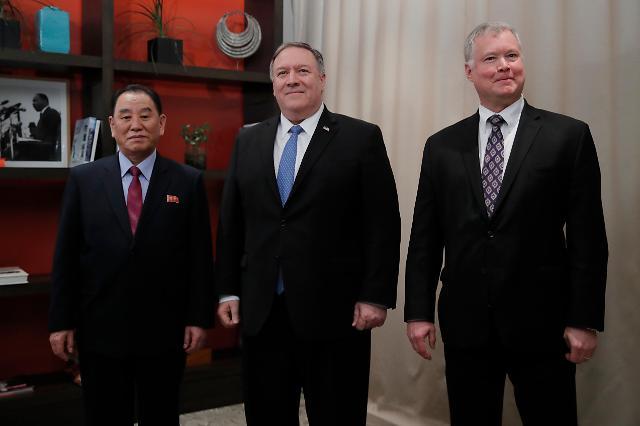 第二轮朝美首脑会谈将于2月末举行