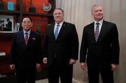 .美国白宫:第二轮朝美首脑会谈将于2月末举行.