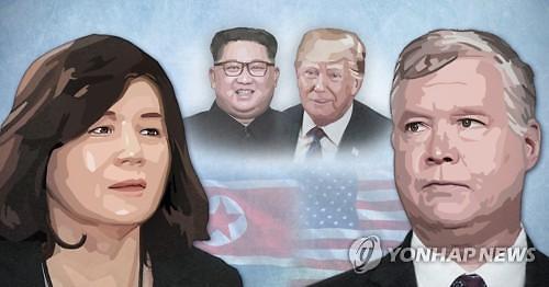 北최선희·南이도훈·美비건, 스톡홀름서 집결…양자 이어 3자회동도 촉각