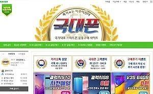 '국대폰' 휴대전화 바꿀 사람, 지금이 기회!…갤럭시S10·갤럭시F 사전예약도