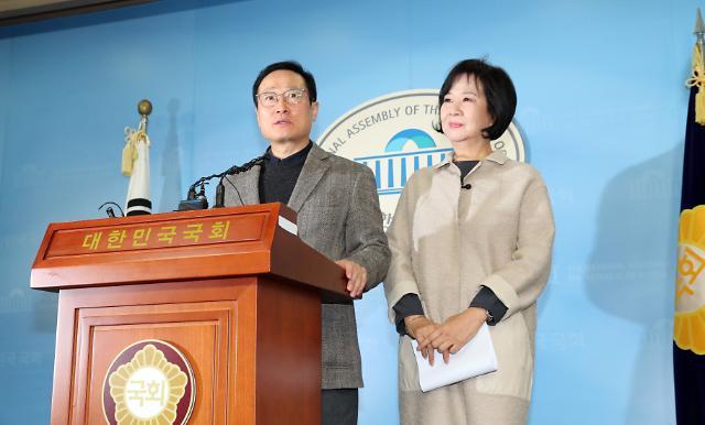 """손혜원 """"민주당 당적 내려놓겠다"""""""