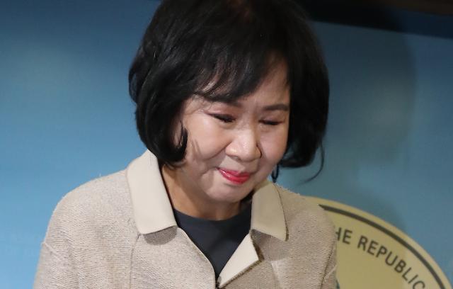 """한국당 """"손혜원, 국회의원직 내려놓고 검찰수사 받아야"""""""