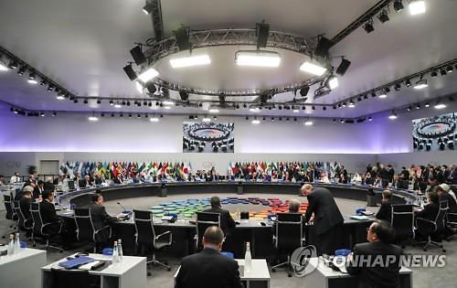 G20 재무차관‧중앙은행부총재 회의…세계경제 위험요인 대응